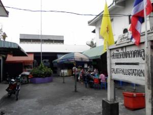 station entrance on Thoet Thai road