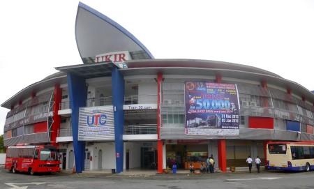 Photo of Sungai Petani Bus Station