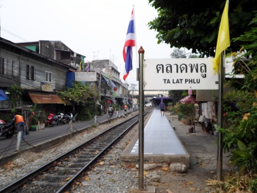 Photo of Talat Phlu Railway Station in Bangkok