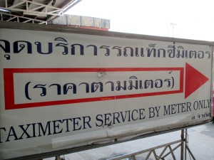 Sign for the metered Taxis