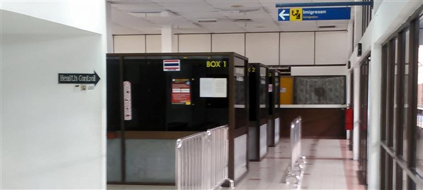 Thai immigration at Padang Besar station