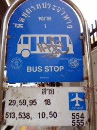 bus stop on Vibhavadi Rangsit road