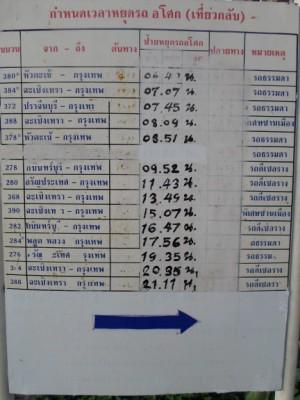 Timetable Bangkok bound trains at Asok