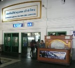 tourist information counter outside entrance on the subway side