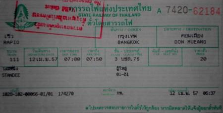 Train ticket from Bangkok to Don Muang