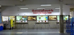 Ticket Counter at Hat Yai Station