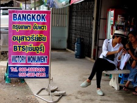 Van service at Amphawa floating market to Bangkok