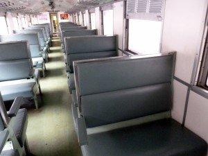 3rd class fan seater coach