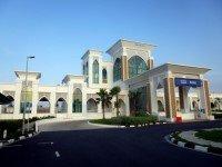 Arau Station
