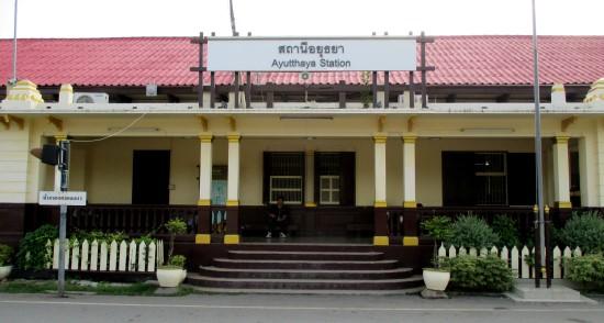 Ayutthaya Train Station front view