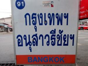 Ayutthaya Victory Monument minibus sign