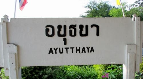 Ayutthaya Station sign