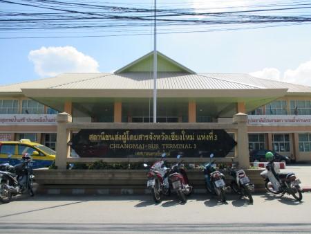 Chiang Mai Bus Station Terminal 3