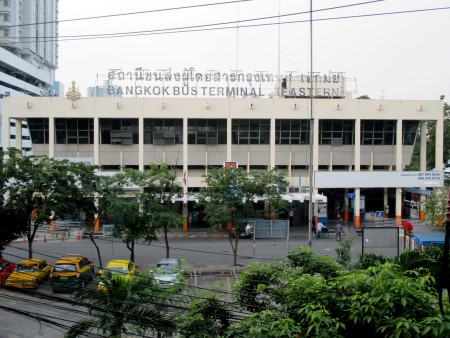 photo of the Eastern Bus Terminal in Bangkok