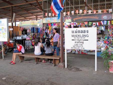 Inside Mae Klong train station