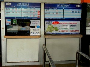 Nakhonchai Air counters at Mo chit