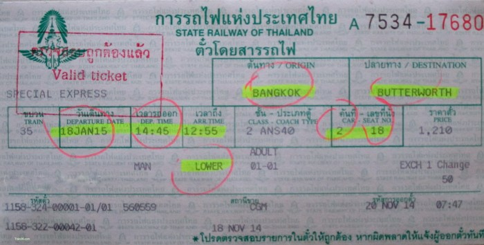 SRT train ticket in Thailand