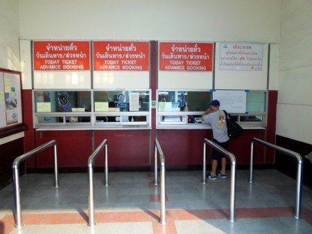 advanced train ticket booking counter