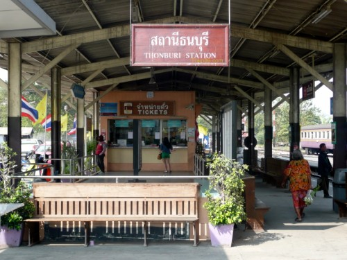 Photo of Thonburi Railway Station in Bangkok
