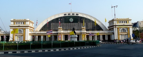 Outside front view of Bangkok Train Station - Hua Lamphong