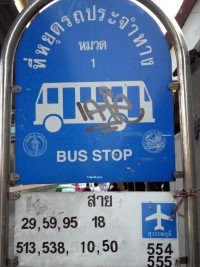 bus stop sign outside Don Muang