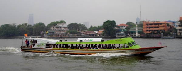Photo of a Chaopraya Express Boat in Bangkok
