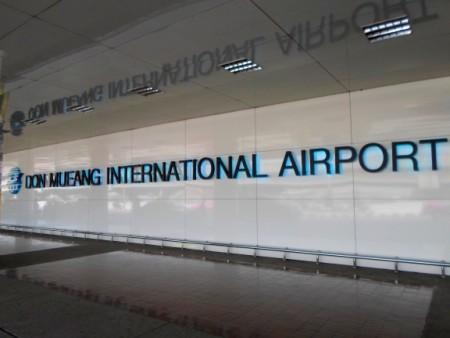 Don Muang International Airport