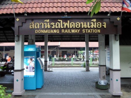 Don Muang railway station entrance on Vibhavadi Rangsit road