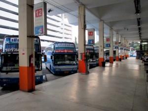 photo of the Ekamai bus platfoms