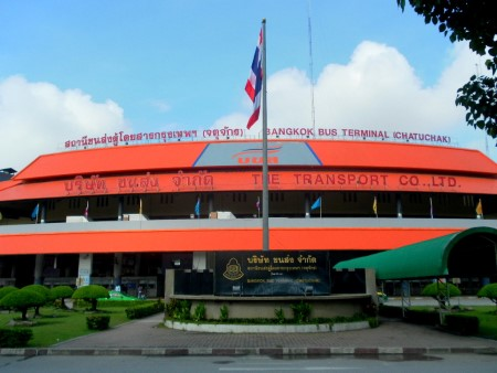 front view of Mo Chit bus terminal in Bangkok