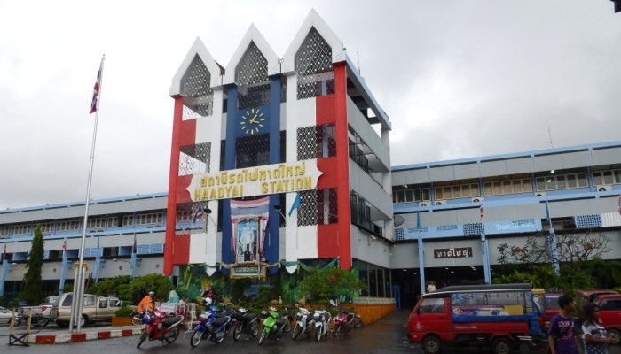 Photo of the front entrance to Hat Yai Train Station