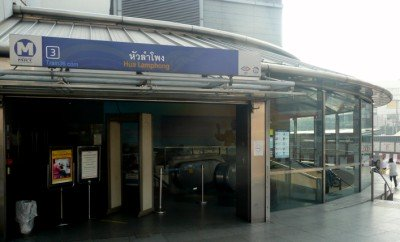 Entrance to the Subway (Exit 3) on Rong Muang Road