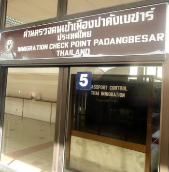 Immigration at Padang Besar station