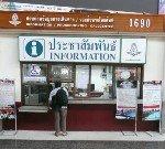 Information counter in the main hall at Bangkok station