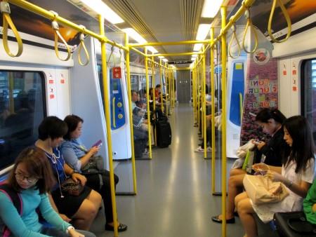 Inside a City Line train