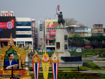 Photo of King Taksin statue