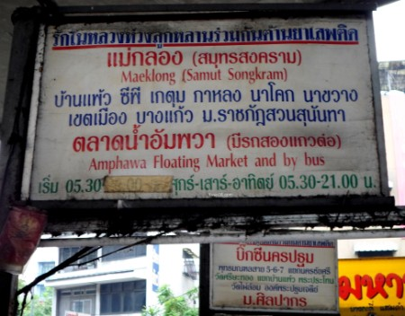 photo of the sign for the Mae Klong van-service from Victory Monument