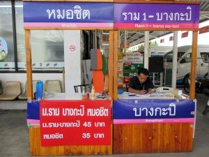 Minibus ticket selling counter to Mo Chit