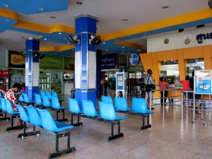 Nakhonchai Air small station
