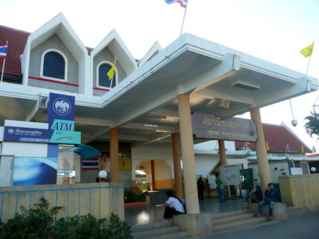 photo of the front of Nong Khai railway station