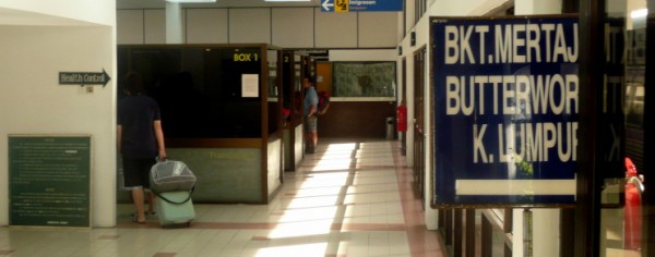 Photo of Padang Besar Station Thai Immigration