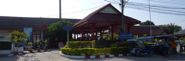 Photo of the Railway station in Prahuap Khiri Khan