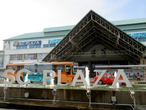 SC Plaza and Sai Tai Mai main entrance