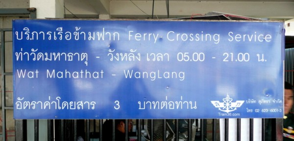 Sign for the ferry crossing between Watmahathat and Wanglang in Bangkok