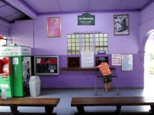 Picture of the ticket counter