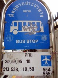 bus stop on Vibhavadi Rangsit road