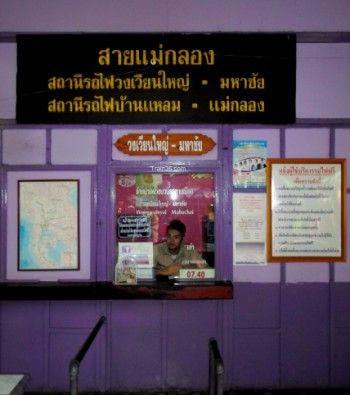 The ticket counter at Wongwian Yai Train Station