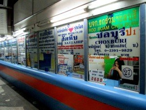 Ticket selling stands at Ekkamai