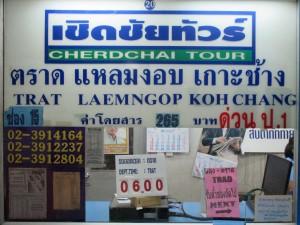 To Trat, Laem Ngop & Koh Chang