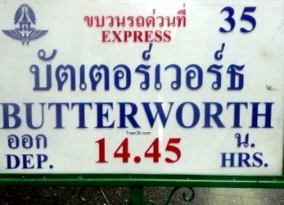 Photo of train 35 to Butterworth departure sign
